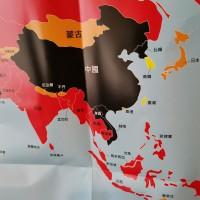 世界新聞自由指數 台灣列「狀況尚可」