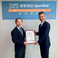 Openfind is first Taiwanese web security company to pass ISO27550 review