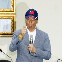 中國高級顧問認為郭台銘不可能成為「台版川普」。(中央社)