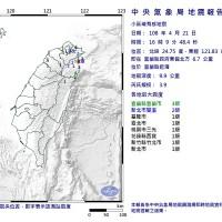 【快訊】你沒頭昏!宜蘭近海連2震 規模分別為3.9與3.8