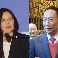 Taiwan President, and Foxconn chair trade barbs on democracy, economy