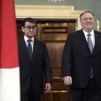 US, Japan double down on cyberwarfare threat