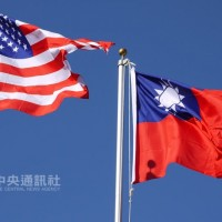 First agricultural delegation led by USDA lands in Taiwan for trade opportunities
