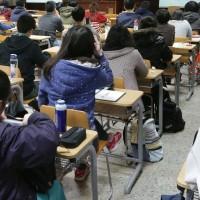 108學年度大專學雜費基本調幅2.17%  為近5年新高