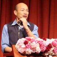 韓國瑜:願負起責任 但拒參加初選