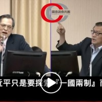 KMT legislator asks 'Why should Beijing abandon use of force?' against Taiwan