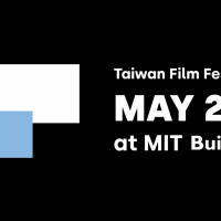 Boston to hold first Taiwan film festival in May