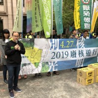 Taiwan President Tsai and ex-Premier Lai to attend anti-nuclear marches