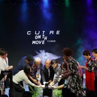 Taiwan Premier, Culture Minister inaugurate new cultural corridor in Taipei