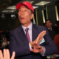 Legislator suggests Taiwanese tycoon Terry Gou may be guilty of insider trading