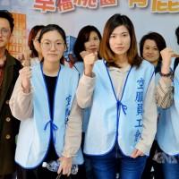 長榮5月13日啟動罷工投票 2800人贊成就行動