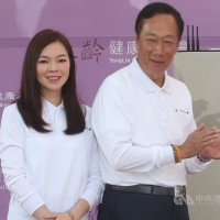 Foxconn tycoon Terry Gou and his wife, Delia Tseng.