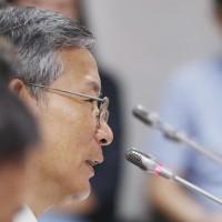 NGO calls Taiwan Judicial Yuan's vow to remove unfit judges 'hollow'