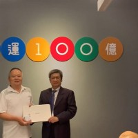 Taipei Metro reveals 10 billionth passenger