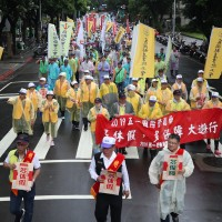 Taiwan's Labor Day marchers demand more days off and better safeguards