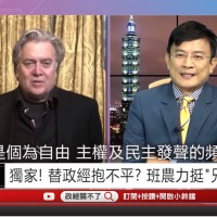 Steve Bannon speaks on revived FTV talk show: I am a big believer in party primaries