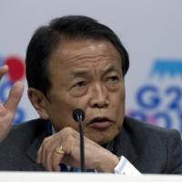 日本副首相:亞銀應縮減對中貸款