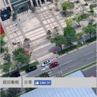 418地震散布松仁路地裂假訊息 警方逮捕一男一女