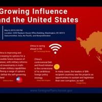 美國會舉辦中國影響力聽證會 中華民國國旗在列