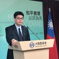 陸委會:港逃犯條例若威脅台人安全 就算通過也拒絕引渡嫌犯