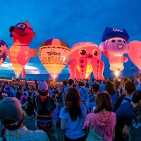 Taiwan's Taitung International Balloon Festival fires up on June 29