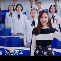 China releases pop anthem to promote dystopian 'Social Credit System'