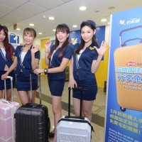 Taoyuan rolls out Taiwan's first free luggage delivery to designated hotels