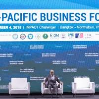 2020印太商業論壇28日登場 台灣首次舉行主題會議