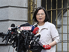 Taiwanese Public Opinion Foundation Chairman: Tsai should step off the 2020 race