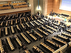 Allies' proposal to grant Taiwan observer status dropped from WHA agenda