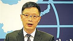 活在平行時空?中國官方稱香港民意「支持」修法 一國兩制「取得成功」