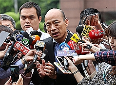 Kaohsiung Mayor Han Kuo-yu (Source: CNA/ File photo)