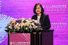 MOFA denies Taiwan president planning to visit Caribbean allies