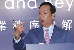 Taiwan business tycoon Terry Gou leads in poll, beats Han