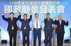 KMT primary poll starts Monday evening