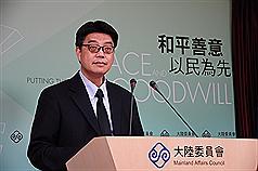 中國疑對旺旺媒體下指導棋 陸委會籲檢調偵辦
