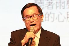Former Taiwan president likely to form new political party