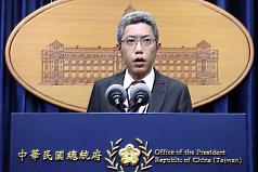 監察、考試委員提名審薦小組成立 陳建仁任召集人