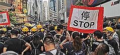 港人728再上街示威 中聯辦膠板護中國國徽