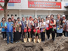 Taiwan opens its first Amis experimental school