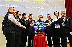 Asian Productivity Organization sets up smart manufacturing center in Taiwan