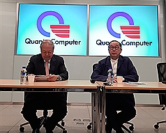 Taiwan's Quanta plans to move part of its production from China