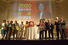 Taiwan president's top aide proposes Tsai-Lai ticket as election nears
