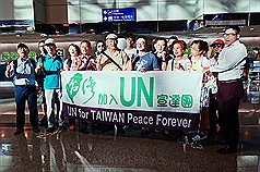 Campaigners for Taiwan's participation in UN depart for US