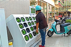 Taiwan's Gogoro plans to exceed 1,900 charging stations by 2020