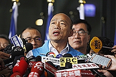 Han Kuo-yu to take leave for Taiwan presidential campaign
