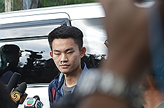 Update: Hong Hong suitcase murder suspect apologizes, buys ticket to Taiwan