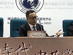 蔡英文聘前陸委會副主委陳明祺為國安會諮委