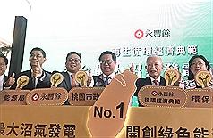 〈時評〉永豐餘樹立台灣上市公司傳賢不傳子典範 值得按「讚」