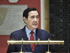 Former Taiwanese President Ma Ying-jeou